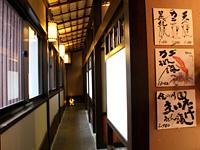 Bell-ringing cricket room