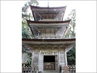 国の重要文化財「三重塔」
