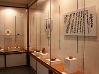 小野窯展示室