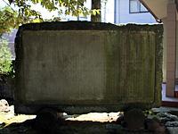 句会の記念碑 明治35年建立