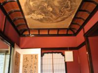 天井画「雲龍」のある客殿