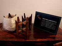 「西圓寺」のロゴモチーフにも なっている糸巻き