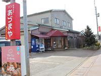製造直売の島田店
