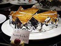 「アップルキャラメルチーズケーキ」