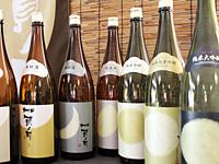 Kaga-no-Tsuki