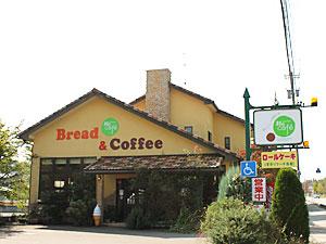 Mura-no-Cafe