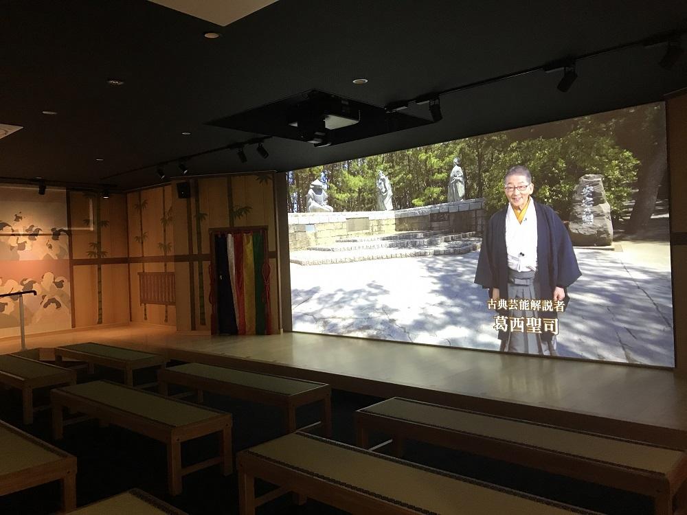 義経・弁慶のテレビ映像のパネル写真展示