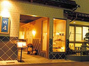 寿司・割烹 竹屋