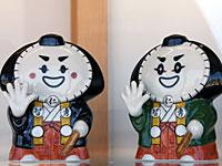 Kabukky made of Kutaniyaki