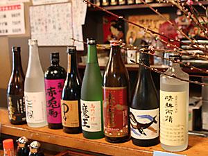 Izakaya Hakkaku