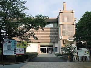 小松市立博物馆