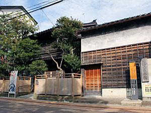 小松市立 锦窑展示馆