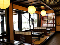 Japanese room seat