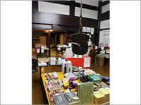 普門閣の中では那谷寺ゆかりの土産物も販売。