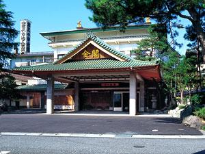 Roten-no-Yu Kinkaku