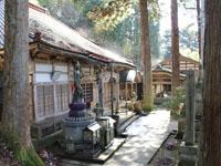 大王寺(だいおうじ)