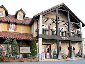 Cake House Marufuji