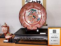 Kutaniyaki