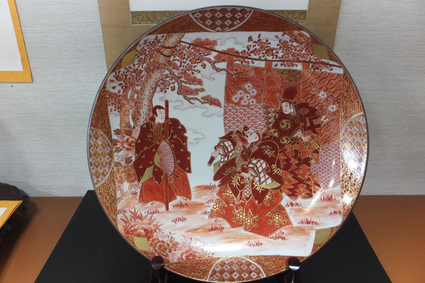 赤絵金彩歌舞伎勧進帳の図