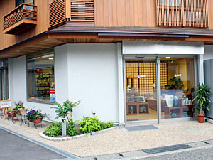 Hakusan-no Shop
