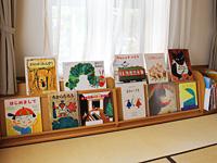 1階和室ラウンジの大型絵本