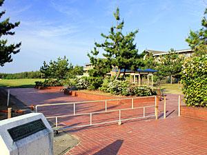 安宅海浜公園