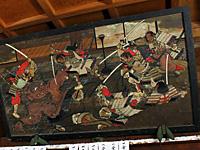 文化文政期頃の絵「鬼退治の図」
