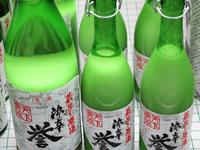 蔵出し原酒は冬季限定販売