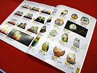 人気の高いフクロウの置物も カタログにはいっぱい