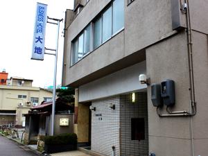 小松駅から徒歩2分