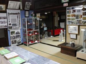 串茶屋民俗資料館