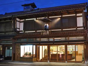 昭和初期の町屋。茶壺が印象的。