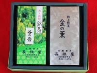 利常公から下賜された銘の煎茶