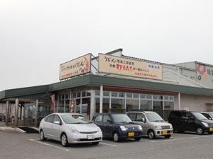 製麺所に併設した店舗