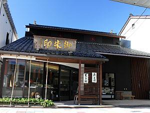 Kaga-Kashidokoro Goshuin