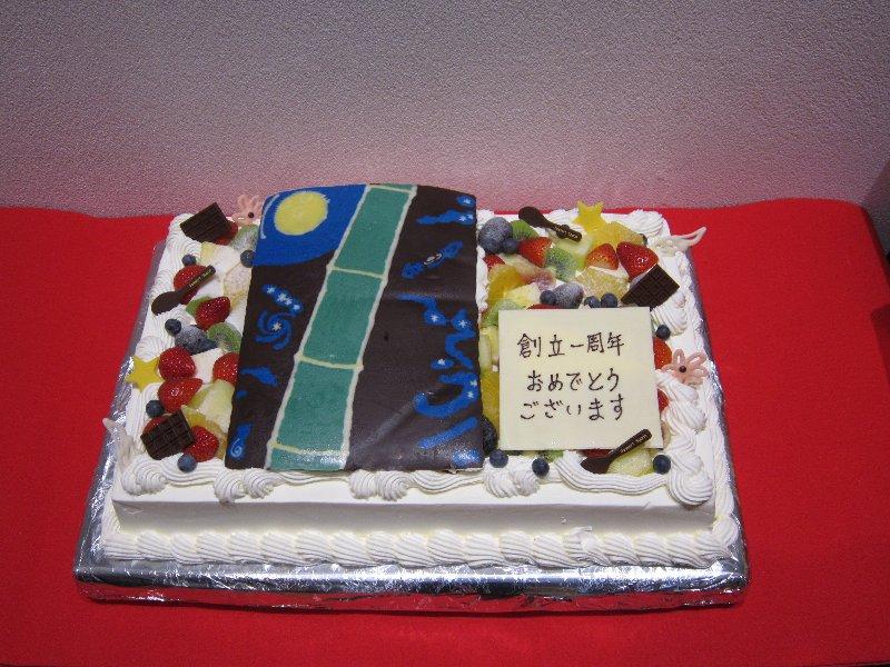 開館1周年記念のケーキ