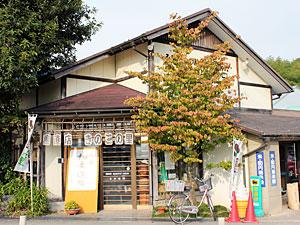 Nomura-nousan Kinoko-no-sato