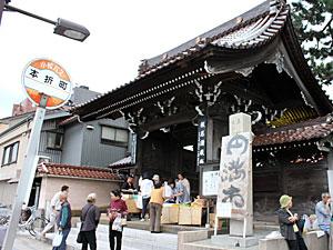 本光寺(ほんこうじ)