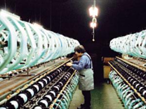 山木丝绸织