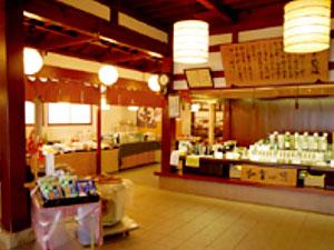 Kinmon Syuzou Limited Partnership Company