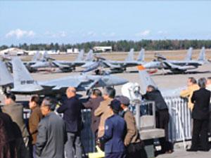 Komatsu Air Base