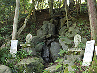 Stone Buddhist on the Kokai praying