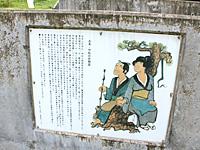 お末・竹松の恋物語