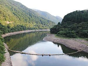 Akase Dam