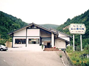 石川県立尾小屋鉱山資料館/マインロード