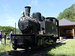 Pop Railway Museum, Komatsu