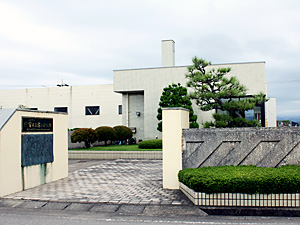 小松市立 宫本三郎故乡馆